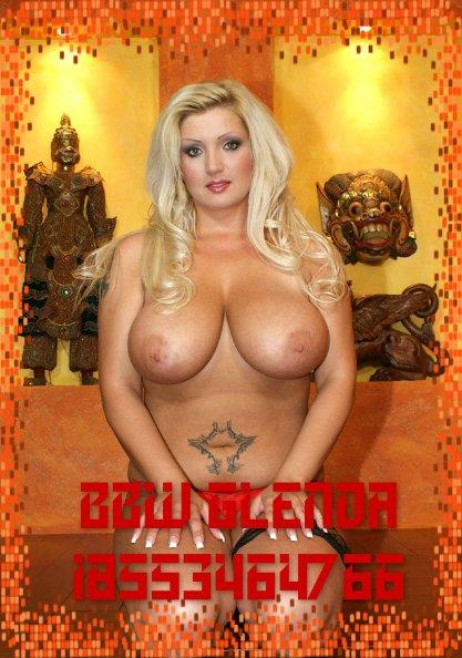 big tits phone sex BBW chubby