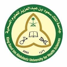 تعلن جامعة الملك سعود بن عبدالعزيز للعلوم الصحية عن وظائف للجنسين