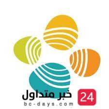 تعلن جامعة الملك عبدالله للعلوم عن توفر وظائف إدارية لحملة الدبلوم فما فوق