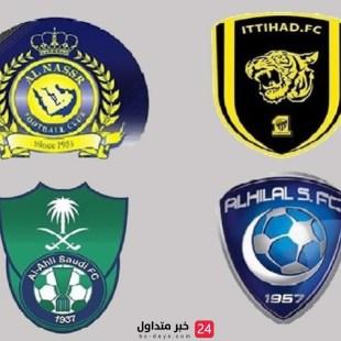 المواقع المرشحة لملاعب الأربعة الكبار في الرياض وجدة