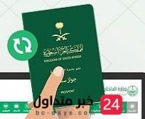 6 حالات يسمح فيها للسعوديين بالسفر إلى تايلاند