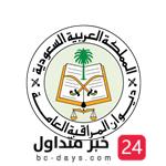 ديوان المراقبة العامة يعلن عن وظائف تقنية شاغرة لحملة الدبلوم بالمرتبة الخامسة