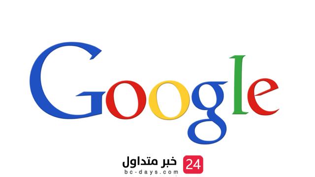 """إغلاق خدمة """"غوغل بلس"""" بعد اكتشاف ثغرات أمنية في الشبكة تهدد خصوصية بيانات المستخدمين"""