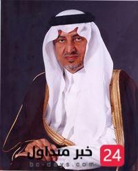 مستشار خادم الحرمين الامير خالد الفيصل يوجه بمنع استخدام كلمة GOD كترجمة للفظ الجلالة