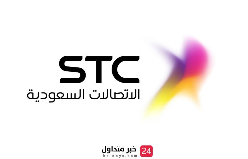 شركة الاتصالات السعودية تعلن عن توفر وظائف شاغرة