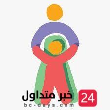 جمعية الأطفال المعوقين توفر وظائف شاغرة للرجال والنساء،