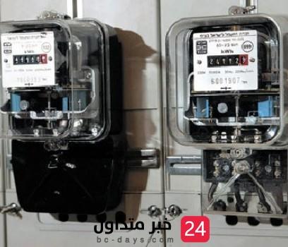 """هيئة تنظيم الكهرباء"""" لا يحق فصل التيار لعدم السداد خلال شهر رمضان"""