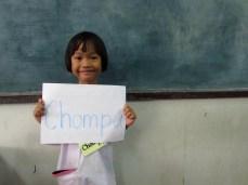 Chompu