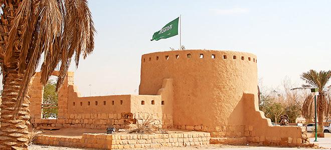 Saudi Arabia Tour 2
