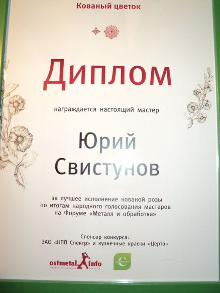 image (82)