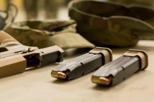 U.S. Army Adopts Hollow Point BC Firearms Academy