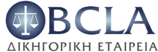 BCLA - Δικηγορική Εταιρεία