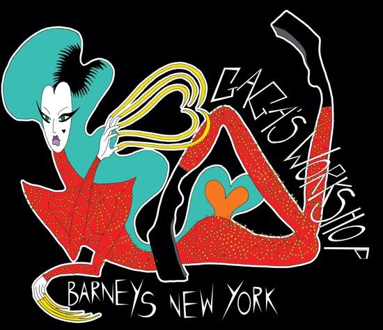 Lady Gaga barneys ny
