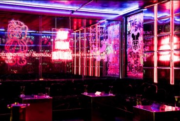 discotecas madrid