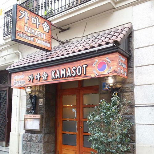 authentic korean food at kamasot