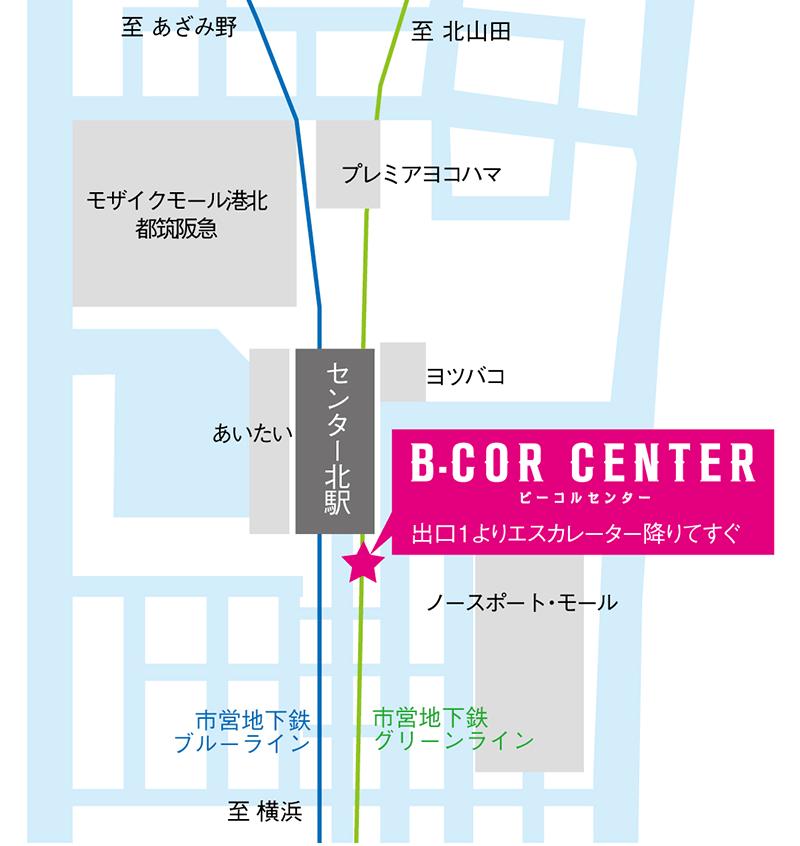 ビーコルセンター近隣マップ