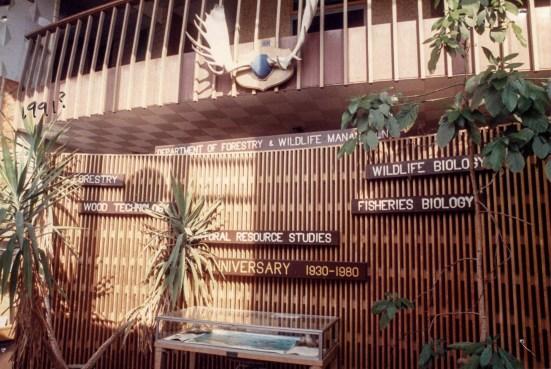 Holdsworth 1990