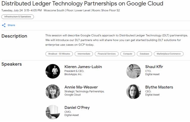 google blockchain cloud service