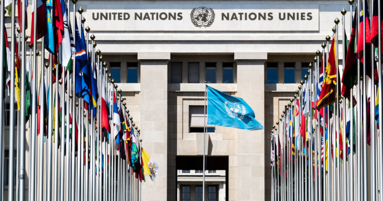 UN takes aim on blockchain