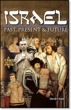 Israel: Past, Present and Future