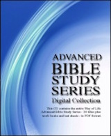 Advanced Bible Study Series (Print edition set withTest Papers)