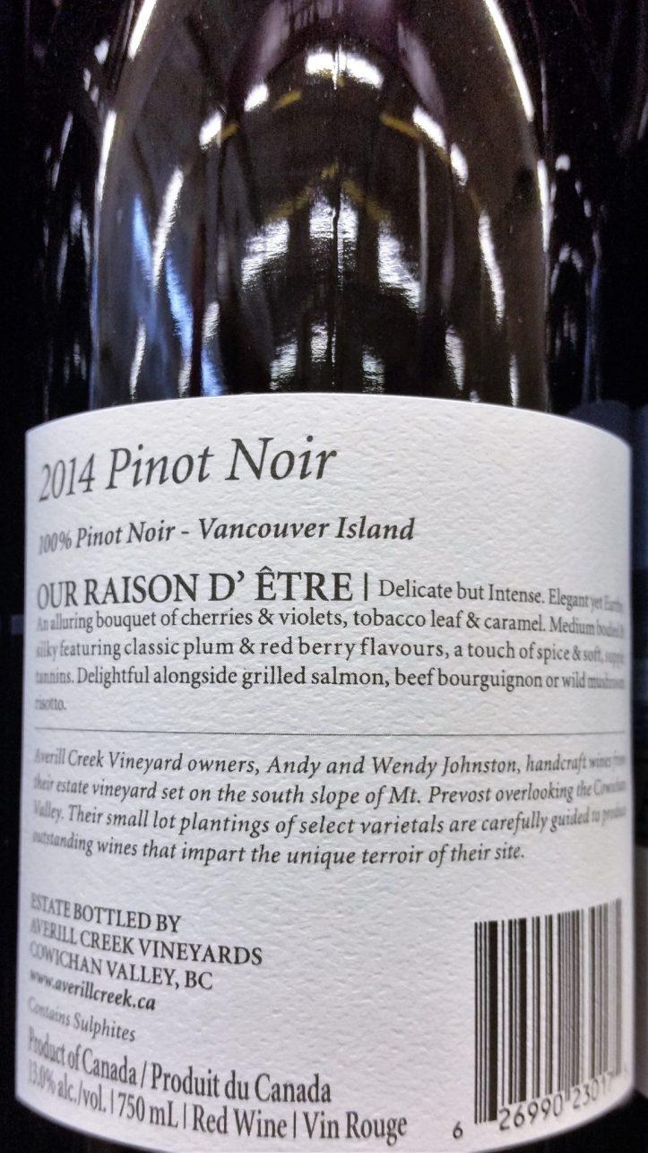 Averill Creek Pinot Noir