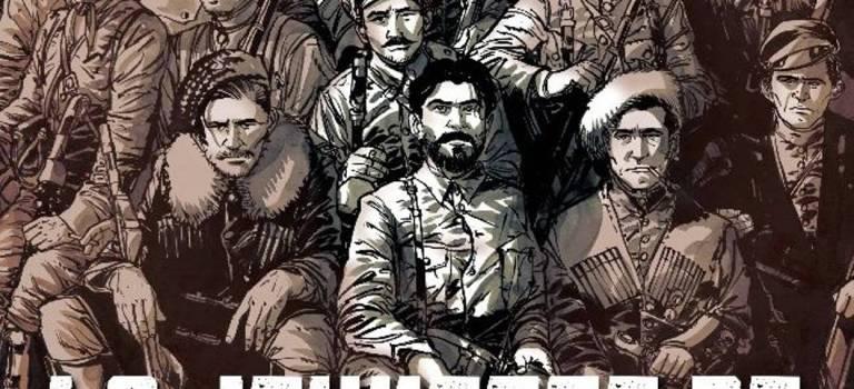 La Jeunesse de Staline : 1. Sosso