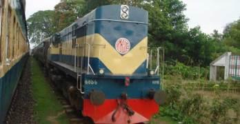 BD Train
