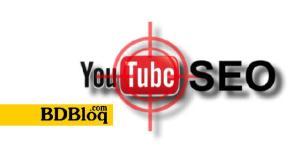 YouTube SEO : ইউটিউব ভিডিও এসইও করার পদ্ধতি এবং ভিউ বৃদ্ধি