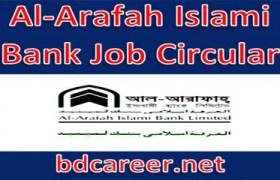 Al-Arafah Islami Bank Job