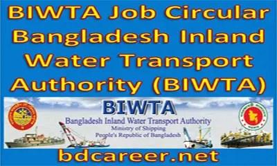 BIWTA Career Opportunity