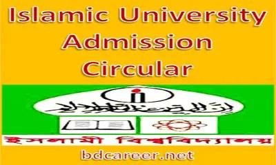 Islamic University Admission