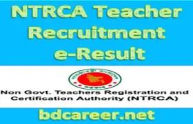 NTRCA Teacher Recruitment E Result