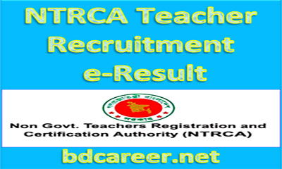 NTRCA Teacher Recruitment E Result