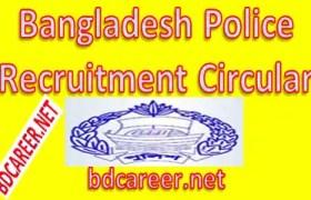 Bangladesh Police Career Opportunity