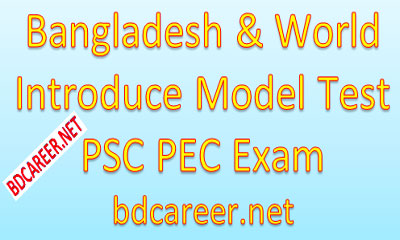 PSC PEC Bangladesh World Introduce Model Test
