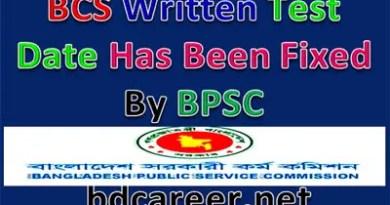 BCS Written Test