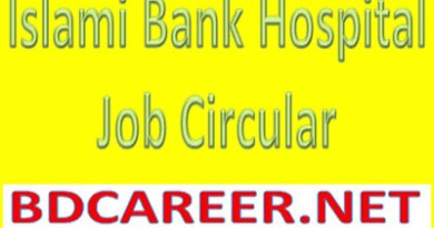 Islami Bank Hospital Career