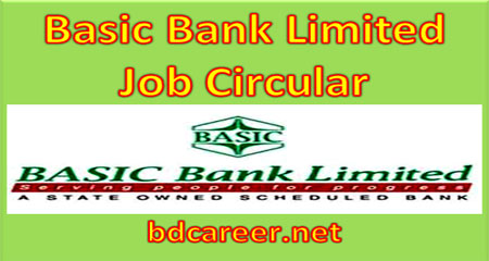 Basic Bank Limited Job Circular 2020
