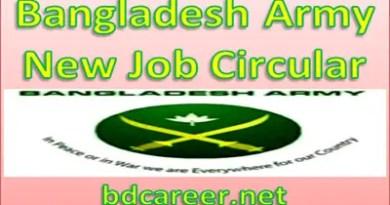 Army Job Circular 2020