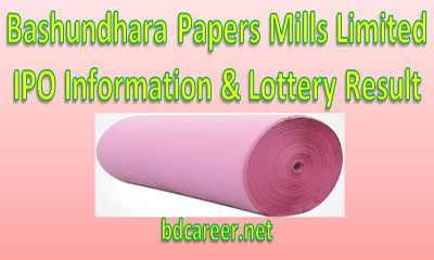 Bashundhara Papers Mills Limited IPO Lottery Result