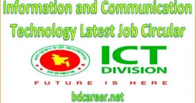 ICT Ministry Job Circular