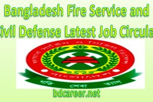 Bangladesh Fire Service Civil Defense Job
