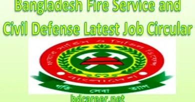 Bangladesh Fire Service Civil Defense Job