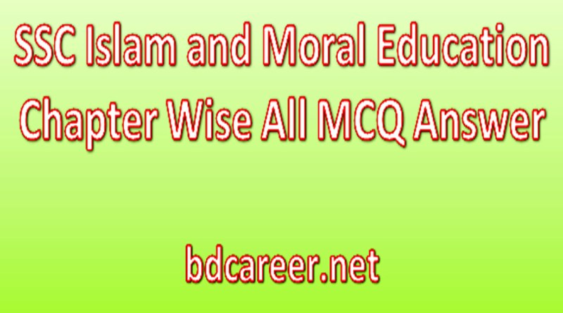 SSC Islam and Moral Education Chapter Wise MCQ and Answer 2021
