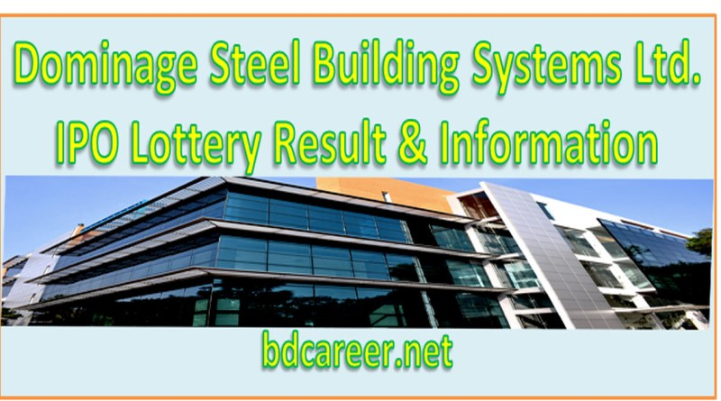 Dominage Steel Building Systems IPO Information & Lottery Result 2020
