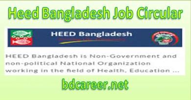 Heed Bangladesh Job Circular 2021
