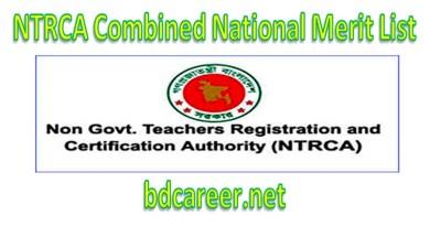 NTRCA Combined National Merit List 2021