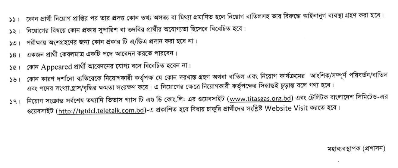 Titas-Gas-Transmission-and-Distribution-Company-Limited-TGTDCL-Job-Circular-2020-PDF-9