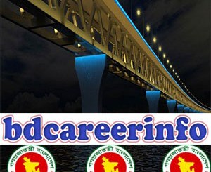 Bangladesh Bridge Authority Job Circular 2018